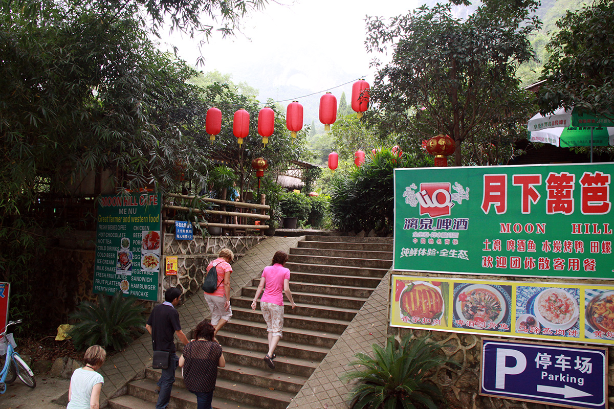 moon-hill-yangshuo-1