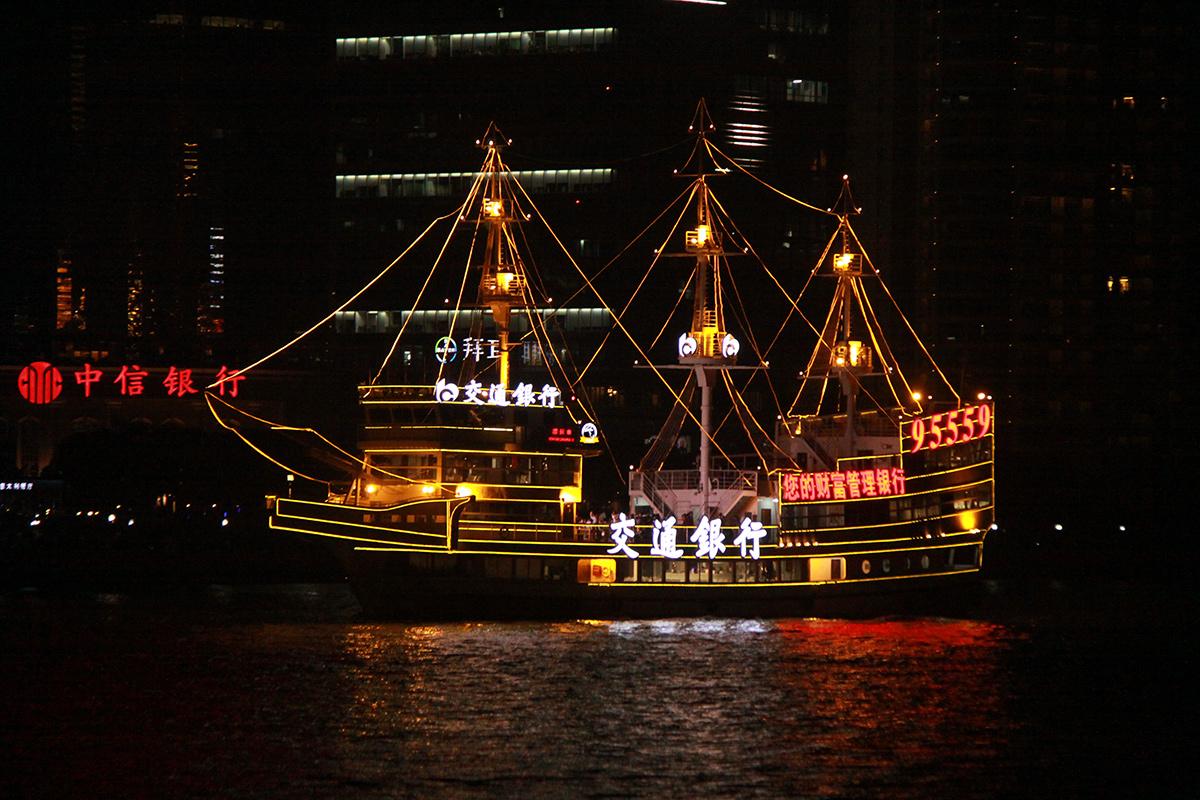 shanghai-bund-river-cruise-3
