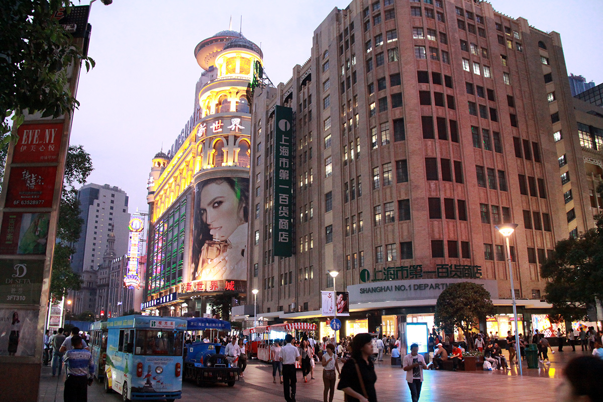 shanghai-peoples-square-3